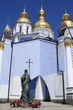 The blue orthodox church Ukraine Kieve holy men Royalty Free Stock Images