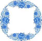 Blue painting vector floral illustrations. Vectot colored blue image Royalty Free Stock Photos