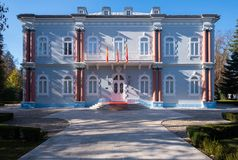 Blue Palace, Montenegro stock photo
