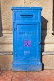 Blue post box in Kursk, Russia Royalty Free Stock Images