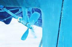 Blue propeller Stock Image