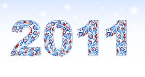 Blue & red pattern 2011 Stock Photography