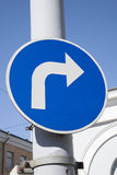 Blue Right Hand Turn Sign Royalty Free Stock Image