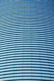 Blue roof wave abstract background. The blue roof wave abstract background Royalty Free Stock Image