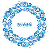 Blue round floral vector frame in Russian traditional Gzhel style Royalty Free Stock Photography