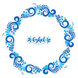 Blue round floral vector frame in Russian traditional Gzhel style Stock Image