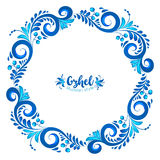 Blue round floral vector frame in Russian traditional Gzhel style Stock Photos
