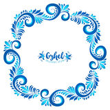 Blue round floral vector frame in Russian traditional Gzhel style Royalty Free Stock Photo