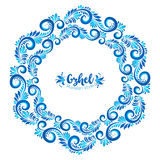 Blue round floral vector frame in Russian traditional Gzhel style Royalty Free Stock Photos