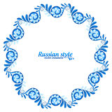 Blue round floral vector frame in Russian traditional Gzhel style Stock Photography