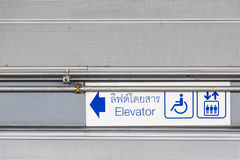 Blue sign elevator at train station Stock Photos