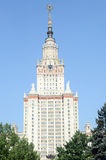 Blue sky Moscow State University The main building of Moscow State University Stock Photo