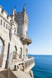 Blue sky and Swallow's Nest castle, Crimea Stock Photo