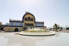 Blue souk in Sharjah. Exterior of Blue souk building with water fountain in foreground, Sharjah city, United Arab Emirates Stock Photography