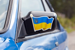 Blue sport car mirror. Close-up Royalty Free Stock Photo