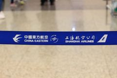 Blue tape with China Eastern inscription royalty free stock image