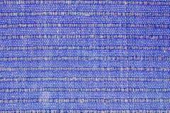 Blue textile Royalty Free Stock Photos