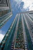 Blue tiled facades of Shahi-Zinda Royalty Free Stock Photo