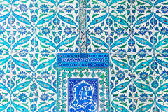 Blue Tiles Stock Photos