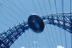 Blue toned cable-stayed bridge detail Stock Photo