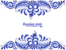 Blue vector border in Russian gzhel style on white background Stock Image