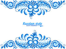 Blue vector border in Russian gzhel style on white background Royalty Free Stock Photography