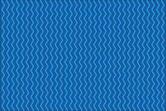 blue  Wavy background Royalty Free Stock Image