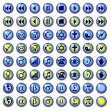 Blue Web Buttons with Misc symbols Stock Images