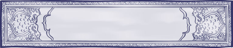 Blue and White Website Header Royalty Free Stock Image