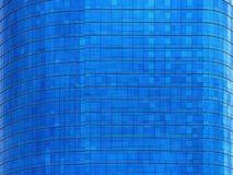 Blue window flat curve building. Royalty Free Stock Images