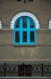 Blue windows. Royalty Free Stock Image