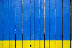 Blue and yellow wood background, ukraine flag colours Stock Photos