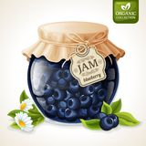 Blueberry jam glass Royalty Free Stock Photo