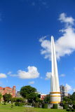 Bluebird dzień w parku przy Yangon Obrazy Royalty Free