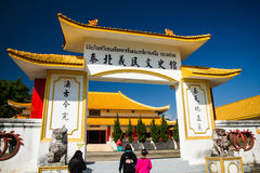 Bluesky kinesisk tempel royaltyfri foto