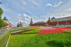 Blumen im Roten Platz Lizenzfreie Stockfotografie