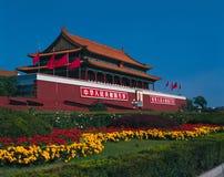 Blumen, Tiananmen-Tor Stockfotografie