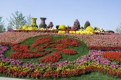 Blumen verzieren Stockbild