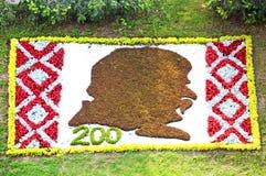 Blumenbeet gewidmet den 200. Jahren des Geburtstages von Taras Shevchenko, Kyiv, Ukraine Lizenzfreie Stockfotografie