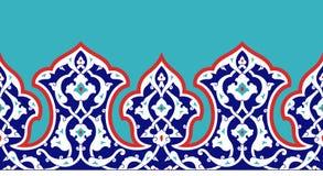Blumengrenze für Ihr Design Nahtlose Verzierung traditioneller türkischer ï ¿ ½ Osmane Iznik vektor abbildung