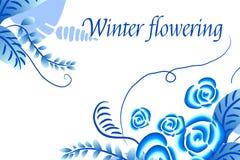 Blumenhintergrund des blühenden abstrakten Vektors des Winters Lizenzfreie Stockfotos