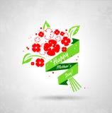Blumenmuster (nahtlos) Stockfotografie