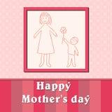 Blumenmuster (nahtlos) Zeichnungssohn des Kindes gibt Mutter eine Blume Auch im corel abgehobenen Betrag Lizenzfreie Stockbilder