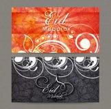 Blumennetztitel oder -fahne für Eid-Festival Lizenzfreies Stockfoto