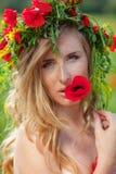 Blumenportrait Lizenzfreie Stockbilder