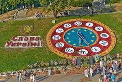 Blumenuhr - Maidan Nezalezhnosti in Kiew Lizenzfreie Stockfotos