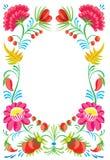 Blumenverzierung. Auslegung einer feierlichen Karte Stockbild