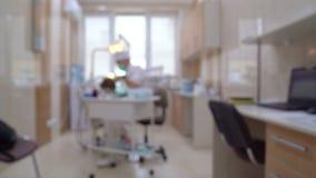 Blur bokeh background in dental office reception