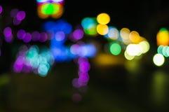 Blure Lizenzfreies Stockfoto