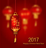 Blurred Background for Chinese New Year 2017 Stock Photo